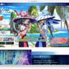 【レポート】Fate/Grand Orderにおける、ディライトワークス流Unity活用術 - UniteTokoy2016