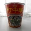 姫路のドンキで「サンヨー食品 THE町中華 やじ満監修 ニラそば」を買って食べた感想