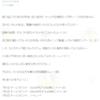 美咲さんの選定銘柄4397チームスピリットがストップ安貼り付き!