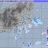 気象庁は東京都・埼玉県・千葉県の一部に大雨警報を発表!低い土地の浸水・河川の増水や氾濫・土砂災害に警戒!落雷や突風・降ひょうなどのおそれがあり!