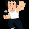 詠春拳 VS タイソン! 『イップ・マン 継承』(2015)