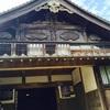 京都にも負けてない!浜松の龍潭寺が最高の癒やしスポットだった