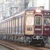 1/29 3050×4R 伊丹線で運用開始