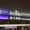第9回情報メディア合同研究会@大阪