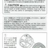 ミニ四駆 グレードアップパーツ No.507 HG 低反発スポンジタイヤ(大径ナローホイール用)