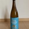 すでに日本酒解禁しています。まずは、新潟県村上市 大洋酒造【無想】