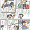 【バンコク】初めてのトゥクトゥクとぼったくりタクシー