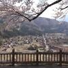 北陸風景集-北陸新幹線開業5周年記念(2/3)