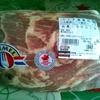 コストコの神商品!カナダ産三元豚ロース100g84円税別を切り分け&レンチン簡単マーボー豆腐をまとめ調理