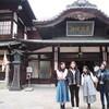 日本最古の温泉♨道後温泉