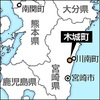 宮崎で鳥インフル、16万羽の殺処分を開始