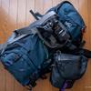 【夏山】奥多摩や八ヶ岳で日帰り登山する際の基本装備・カメラ携行・ザックの中身など