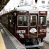 今日は何の日<鉄道編>11月24日、北大阪電気鉄道設立