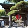 鎌倉を歩く