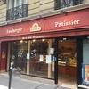 パリで巡ったパン屋さん全47店