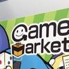 ゲームマーケット2019年 春 にいってみました。その2