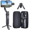 1万円で買えるスマホ用ジンバル Hohem iSteady Mobile Plusの紹介