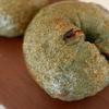 【ホシノ酵母】よもぎ&小豆のベーグル