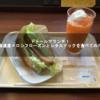ドトールでランチ!北海道産メロンフローズンとレタスドックを食べてみた!