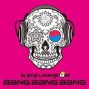 BANGBANGBANG blog(バンバンバンブログ)