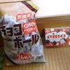森永の「ピノ」と名糖産業の「徳用チョコボール」の違いを検証してみたぞ!