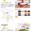 富士住建の標準装備システムキッチン