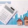 【Chapter78】不動産投資とは!?サラリーマンに向いている投資手法