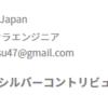 DDD Talk MeetUp Online #0(4/20)・テスト駆動開発(TDD)オンライン勉強会 #1 「ライブコーディングで体感するTDD基礎」(5/4)