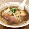 【今週のラーメン1941】 麺尊 RAGE (東京・西荻窪) 煮干しそば