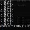 【C#】UnityのためにC#を一から学ぶpart4(前編)【一次元配列、for文】