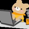 ブログ運営報告 3ヶ月経過(2018/02/13~2018/03/12)