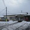 12/17 雪の伯備線・山陰本線駅めぐり