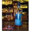 ウィスキー(325)マルスウィスキー駒ヶ岳の善光寺記念ボトル