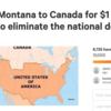 財政赤字解消のため、モンタナをカナダに売るべき?
