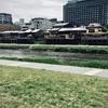 さようなら・京都鴨川