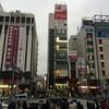 東京・上野でシンプソンズグッズが買えるお店
