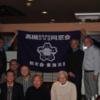東海支部総会・親睦会を開催しました