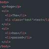 JavaScript の querySelector メソッドを使ってみる