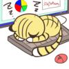 【2018.8.17】ちゅ~ぶらりん・疲れがドッと出てしまった