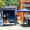 日田・天ヶ瀬に今夏オープン!川の畔に佇むコンテナカフェ『fuchi』でひと休み