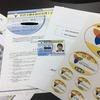 賃貸不動産経営管理士証が3月31日届きました。