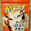 ジャパンフリトレー チートス かりんとす 蜜がけはちみつ黒糖味
