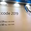 Microsoft de:code 2019 参加レポート (1/3) 〜キーノート編〜