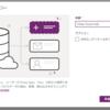 PowerApps データフローで HubSpot 顧客データを取り込む: CData CloudHub