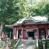〈熊野神解明〉『御子速玉神』はウサミか?、伊豆国来宮『三つ巴』信仰の正体とは。