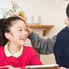 子育ての極意の大切さと効果の大きさ