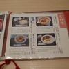 奈良駅で『葛とじごはん』というものを食べました。JR奈良駅「天極堂」