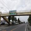 鴻巣・川幅日本一