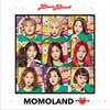 BBoom BBoom-MOMOLAND新曲 歌詞カナルビで韓国語verを歌おう♪ ダンス/ダイエット/読み方/日本語カタカナ/公式MV動画/和訳意味付-モモランド
