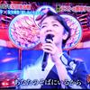 【動画】香西かおりが演歌の乱(9月25日)に出演!安全地帯の「悲しみにさよなら」を歌う!